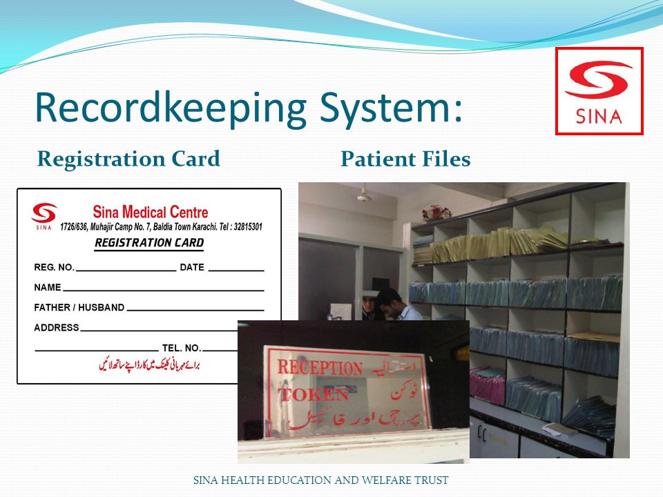 Recordkeeping System: