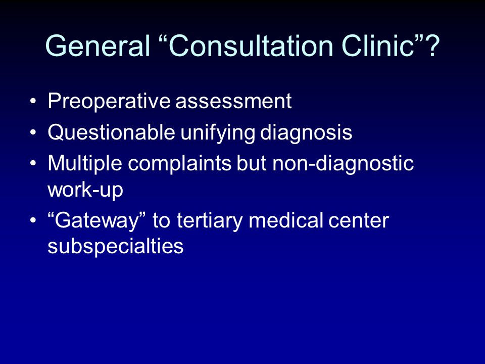 General Consultation Clinic