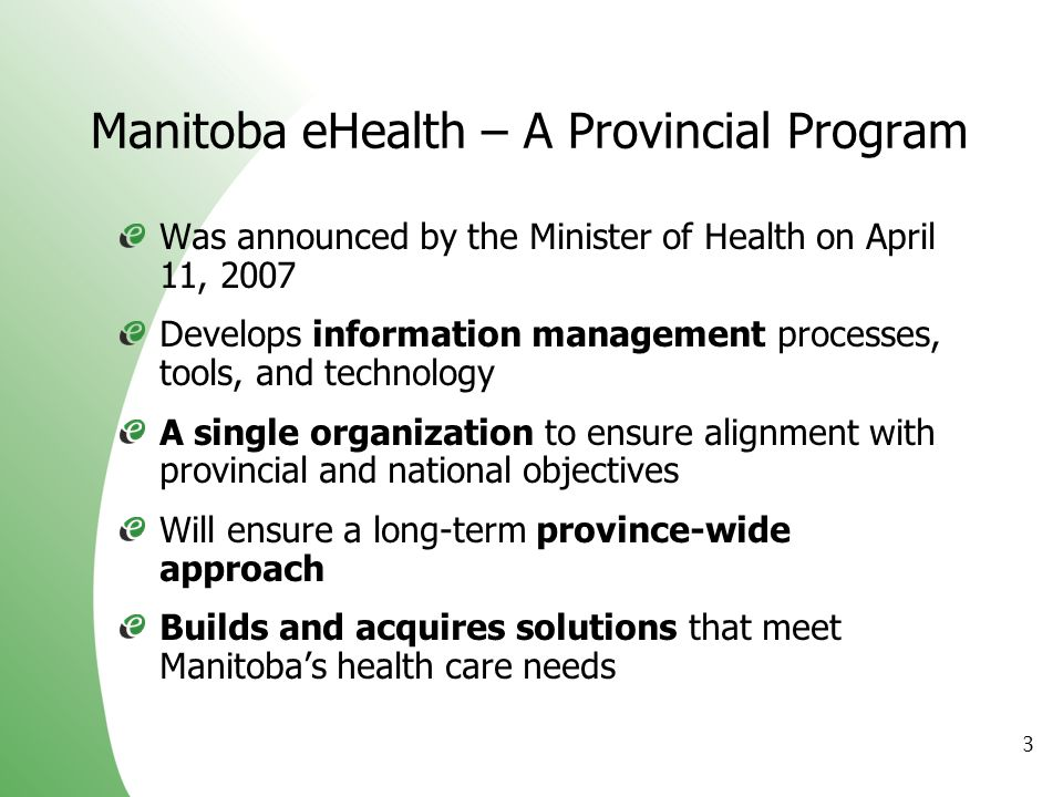 Manitoba eHealth – A Provincial Program