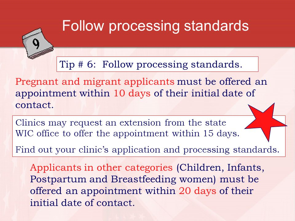 Follow processing standards