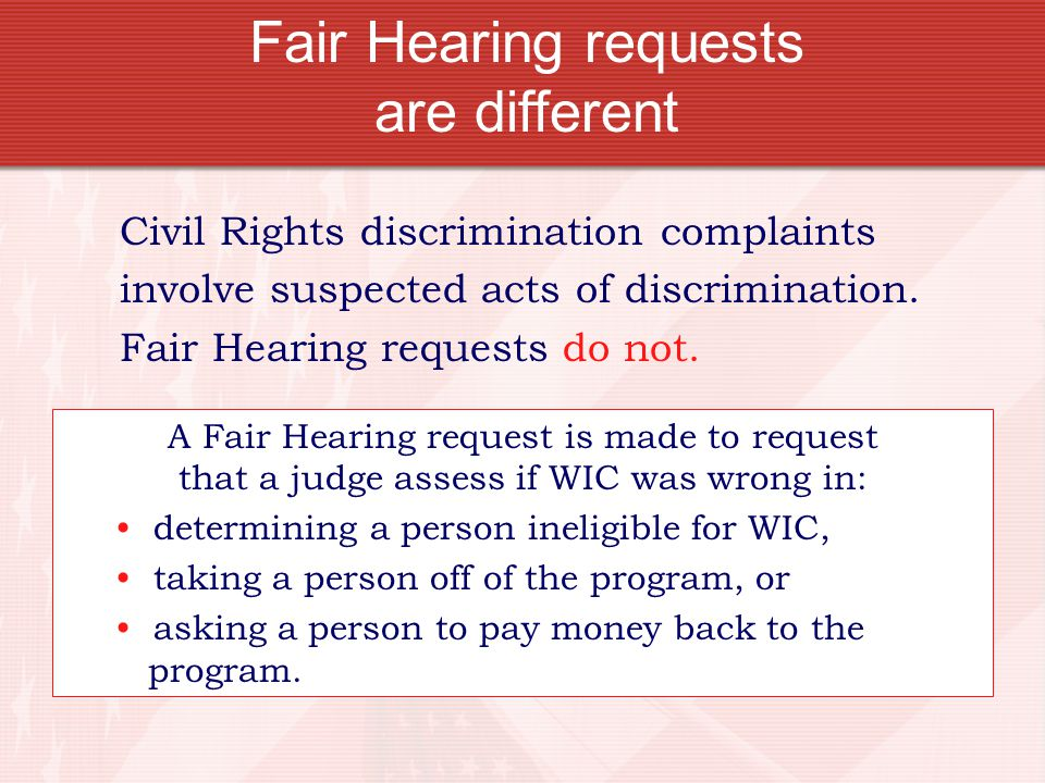 Fair Hearing requests are different