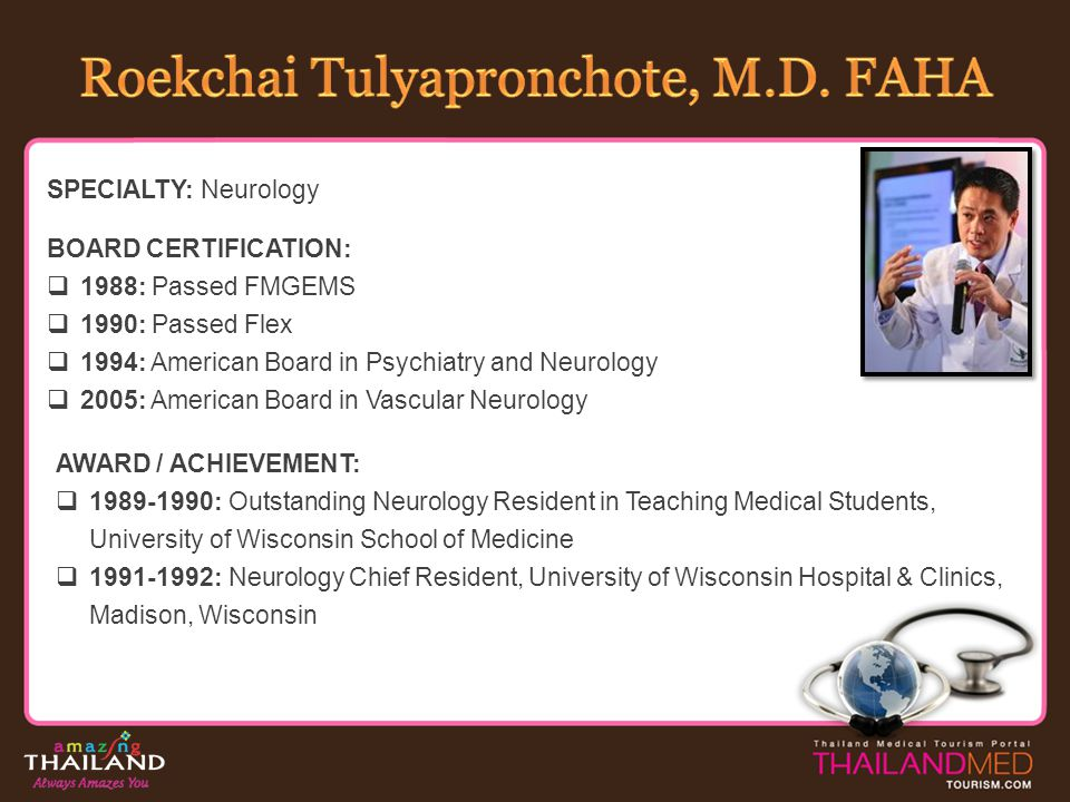 Roekchai Tulyapronchote, M.D. FAHA