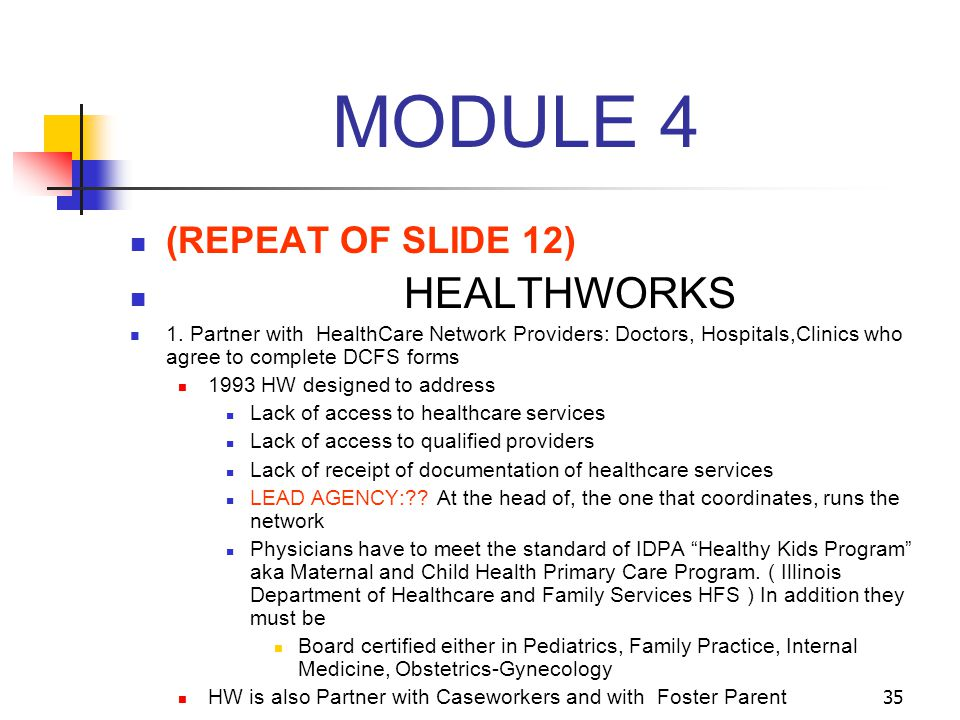 MODULE 4 (REPEAT OF SLIDE 12) HEALTHWORKS