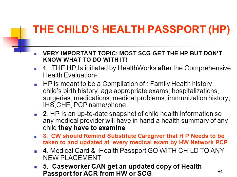 THE CHILD'S HEALTH PASSPORT (HP)