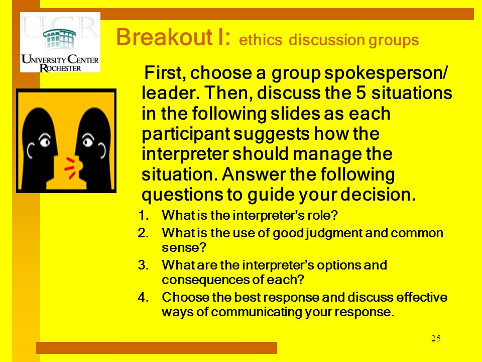 Breakout I: ethics discussion groups