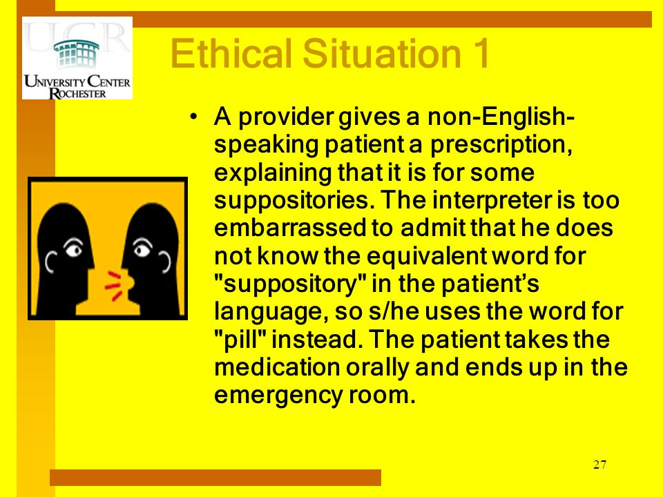 Ethical Situation 1