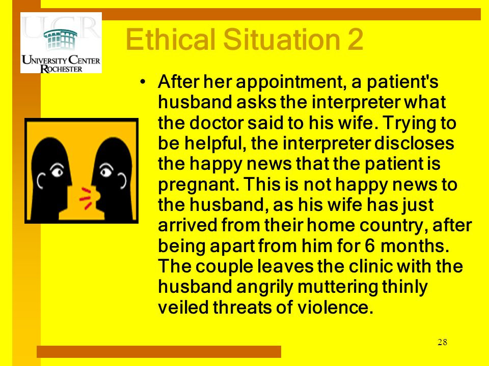Ethical Situation 2