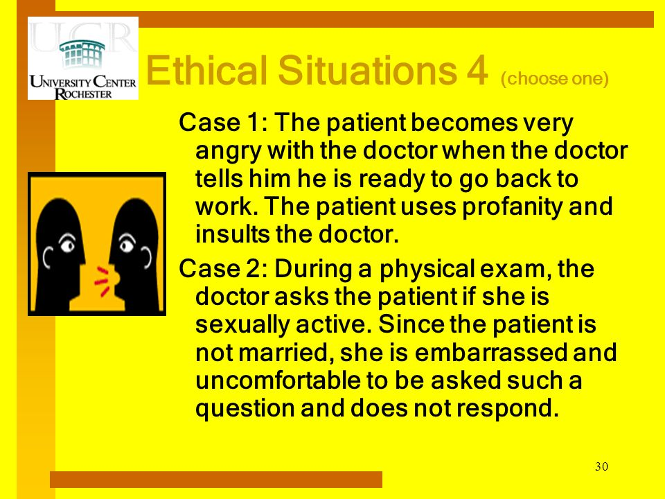 Ethical Situations 4 (choose one)