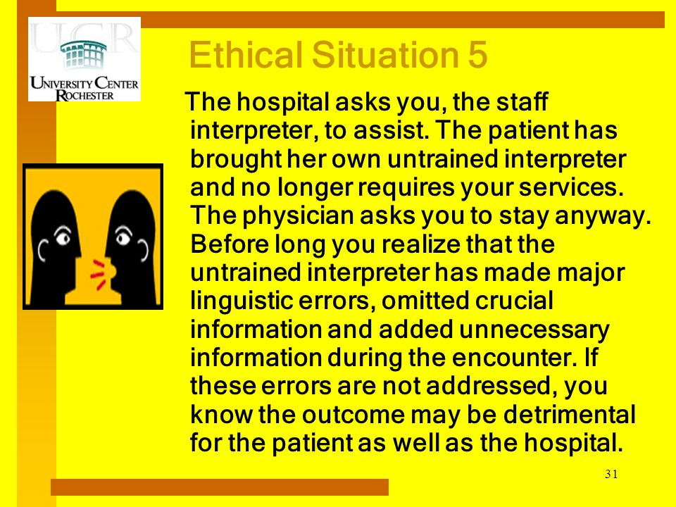 Ethical Situation 5