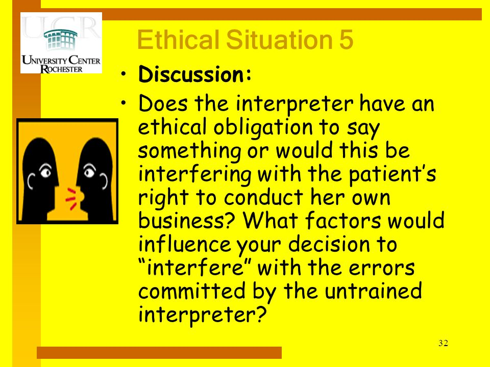 Ethical Situation 5 Discussion: