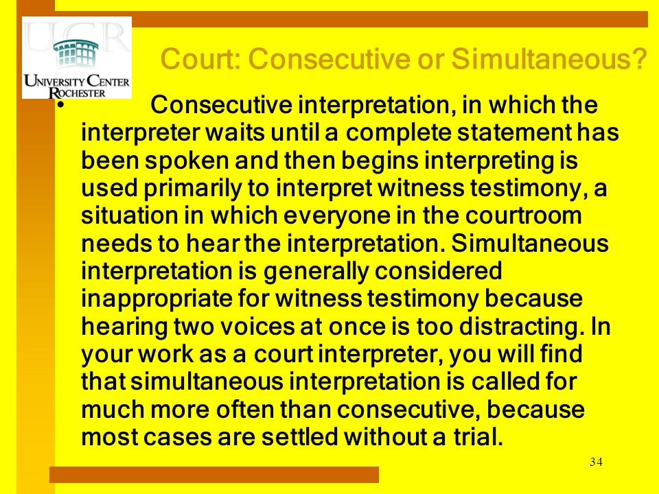 Court: Consecutive or Simultaneous