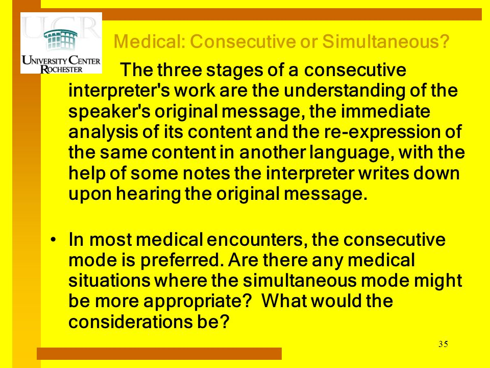 Medical: Consecutive or Simultaneous
