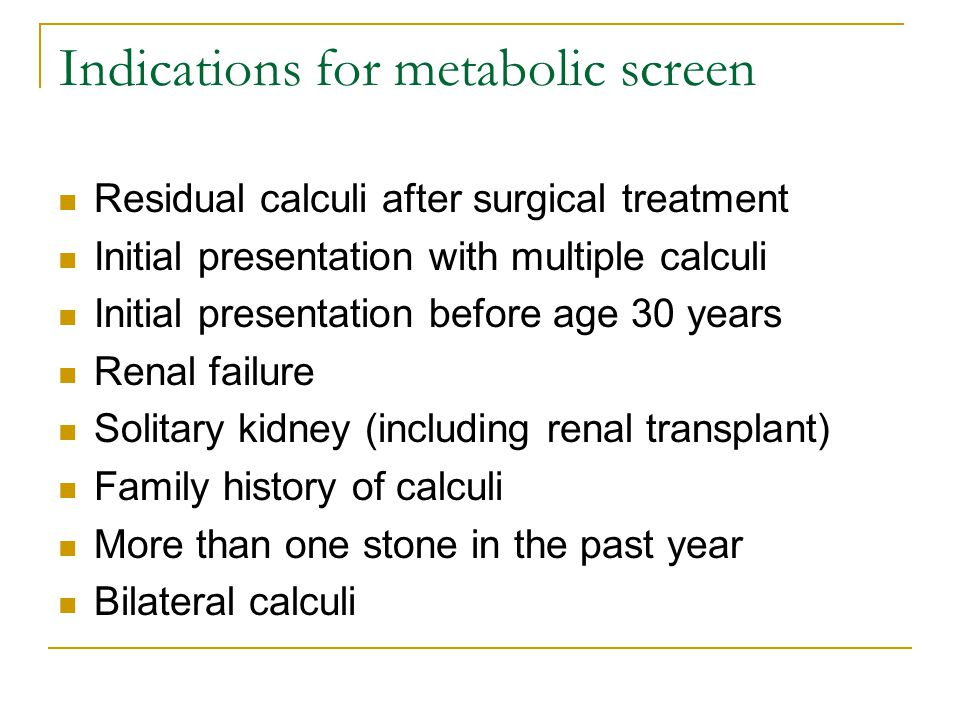 Indications for metabolic screen