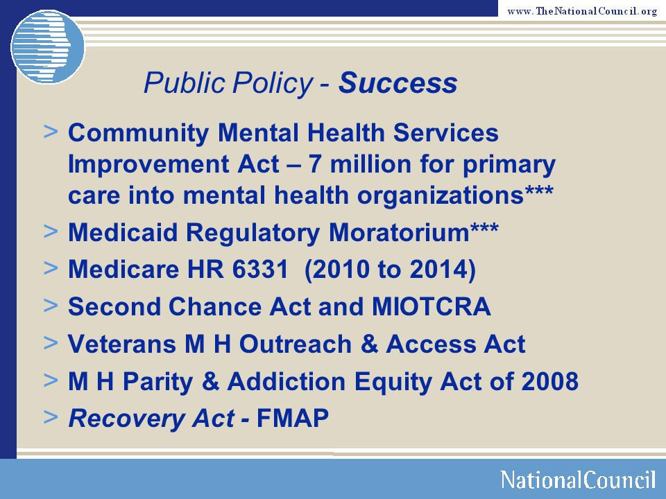 Public Policy - Success