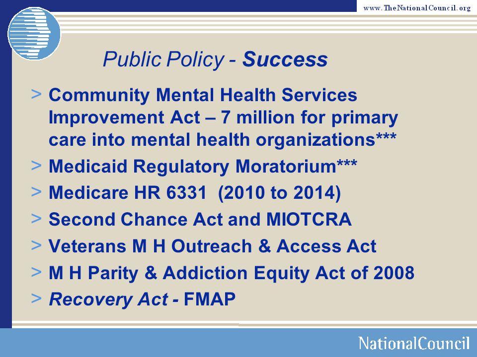 Public Policy - Success