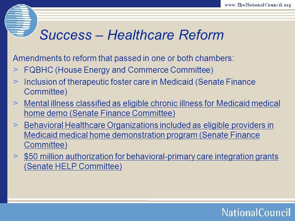 Success – Healthcare Reform