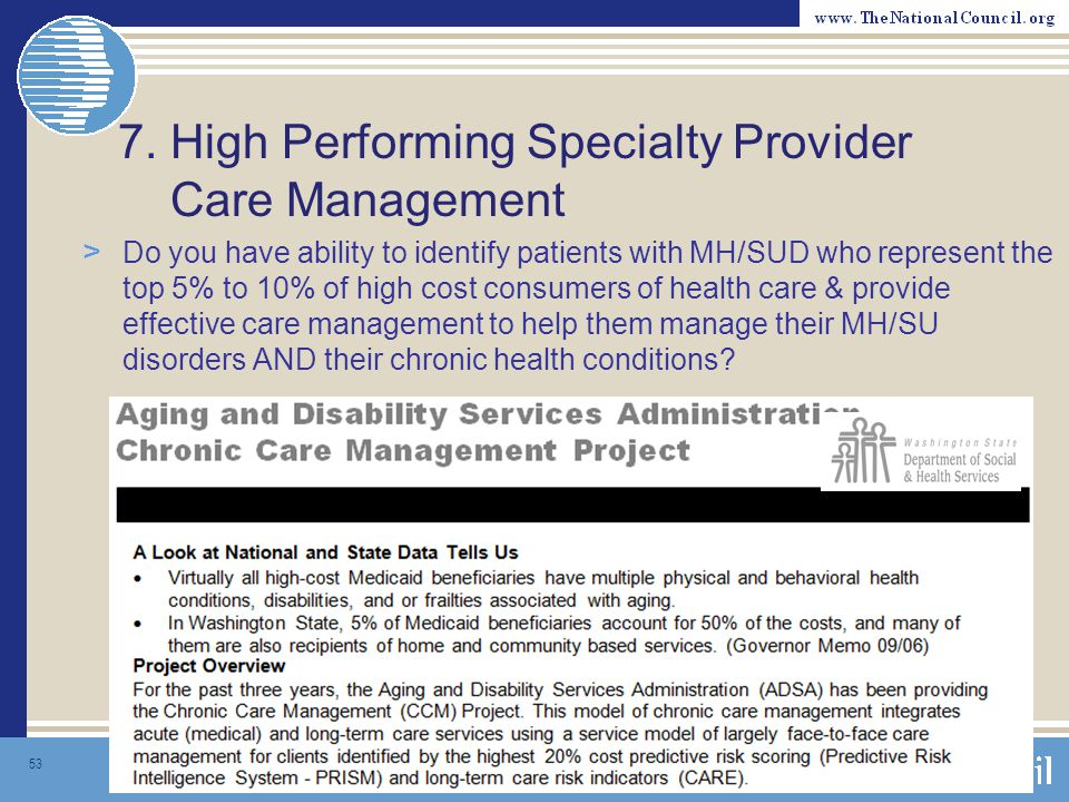 7. High Performing Specialty Provider Care Management