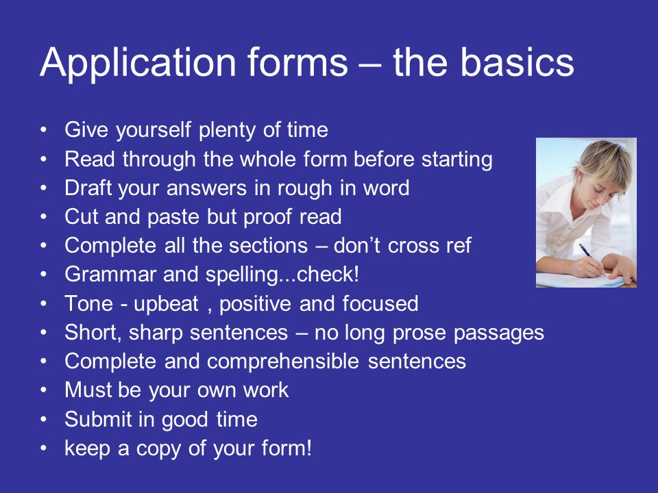 Application forms – the basics