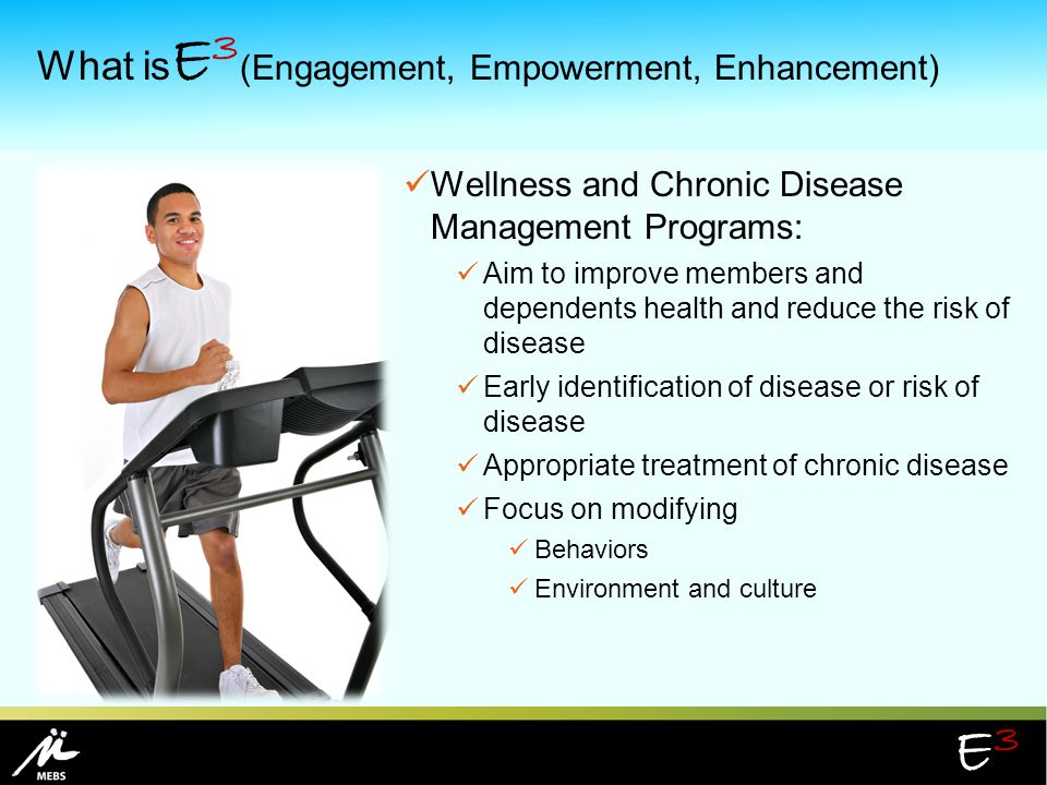 What isE3(Engagement, Empowerment, Enhancement)