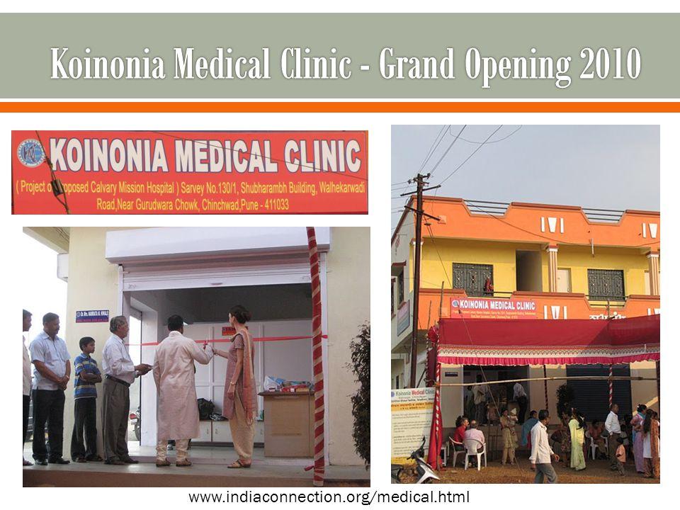 Koinonia Medical Clinic - Grand Opening 2010