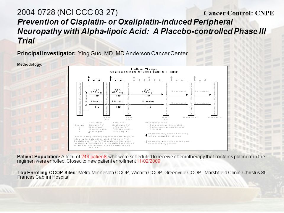 (NCI CCC 03-27) Prevention of Cisplatin- or Oxaliplatin-induced Peripheral Neuropathy with Alpha-lipoic Acid: A Placebo-controlled Phase III Trial