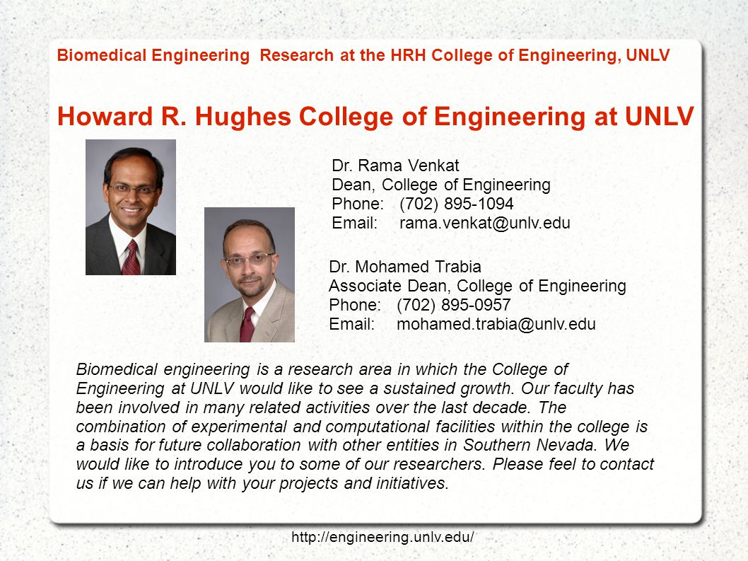 Howard R. Hughes College of Engineering at UNLV