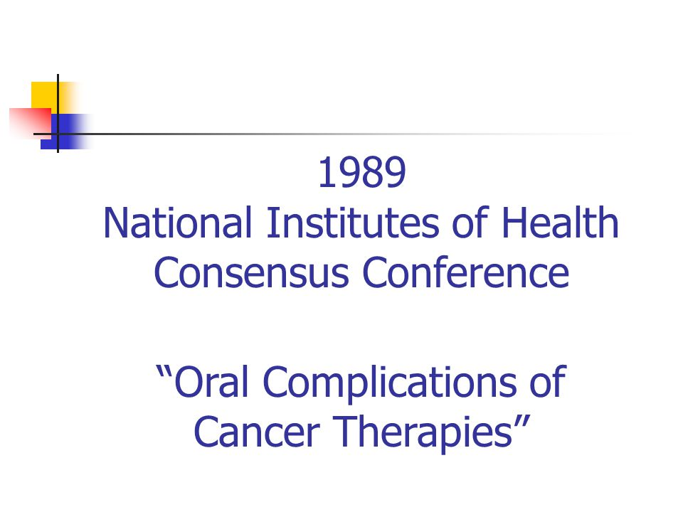 1989 National Institutes of Health Consensus Conference