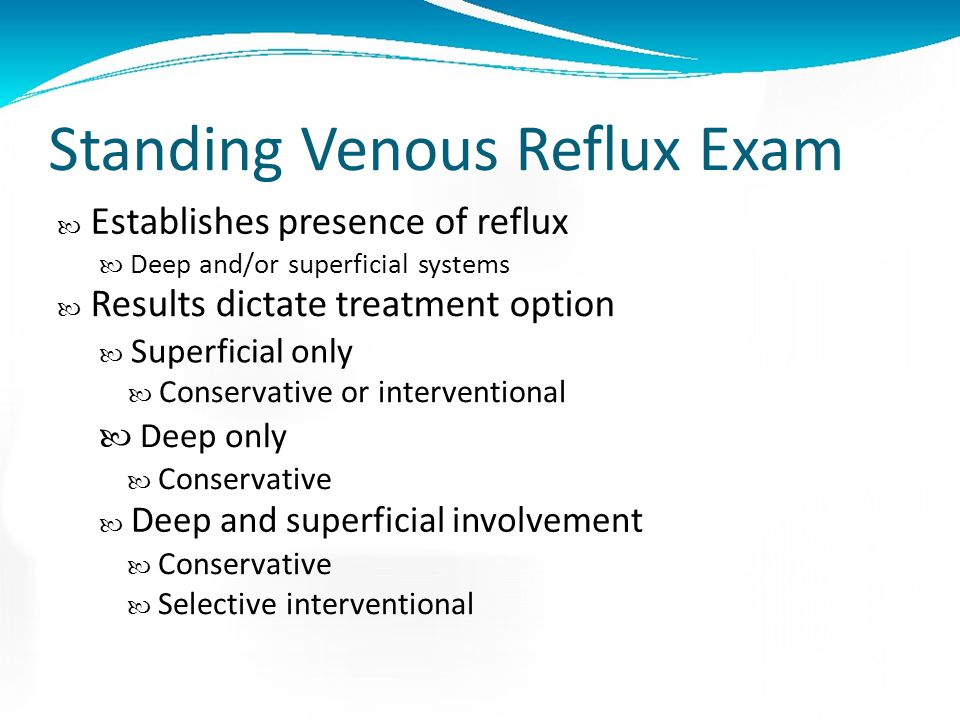 Standing Venous Reflux Exam