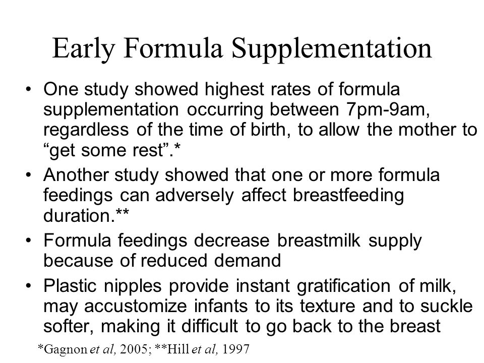 Early Formula Supplementation