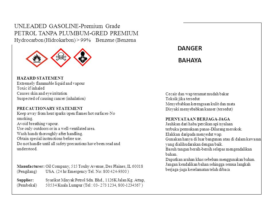DANGER BAHAYA UNLEADED GASOLINE-Premium Grade