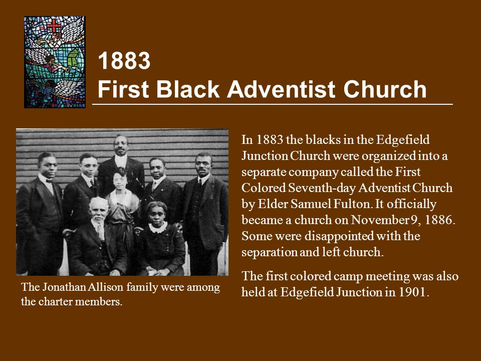 1883 First Black Adventist Church
