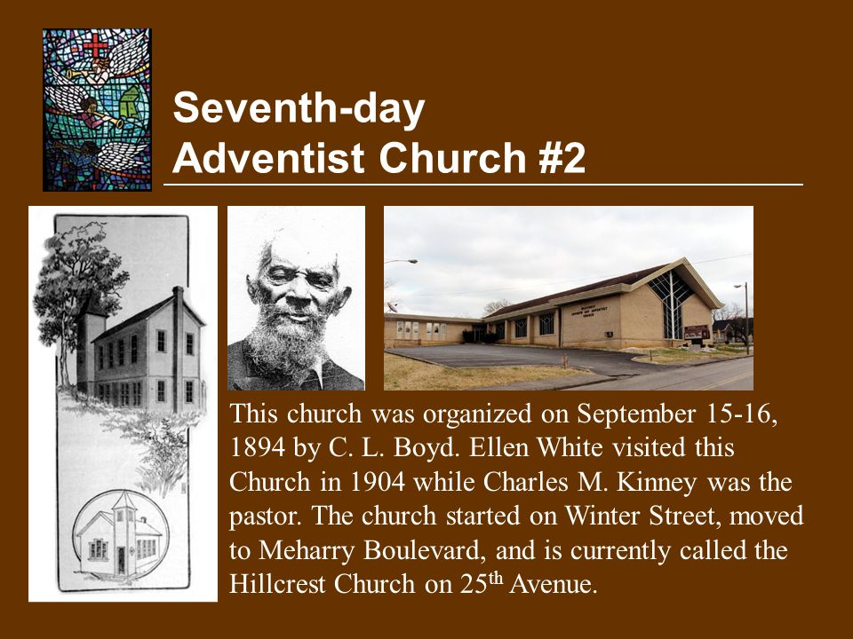 Seventh-day Adventist Church #2