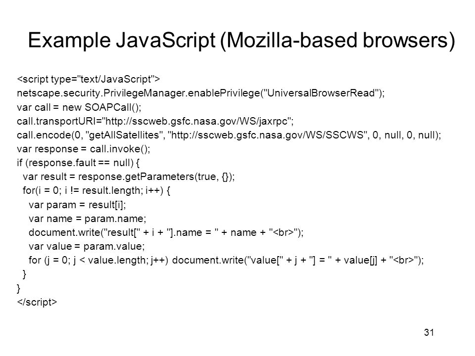 Example JavaScript (Mozilla-based browsers)
