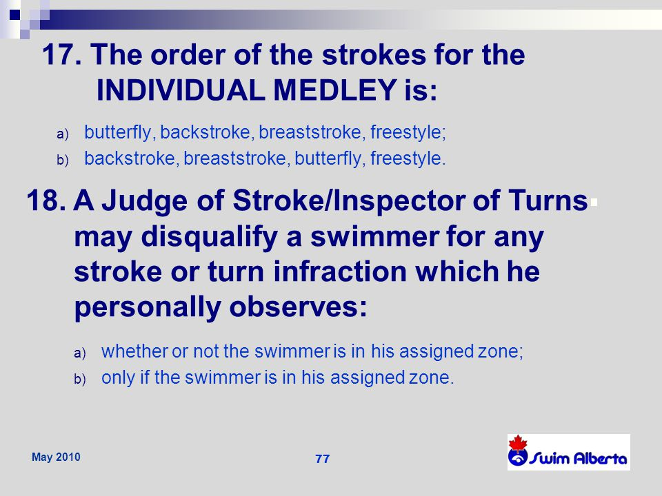 17. The order of the strokes for the INDIVIDUAL MEDLEY is: