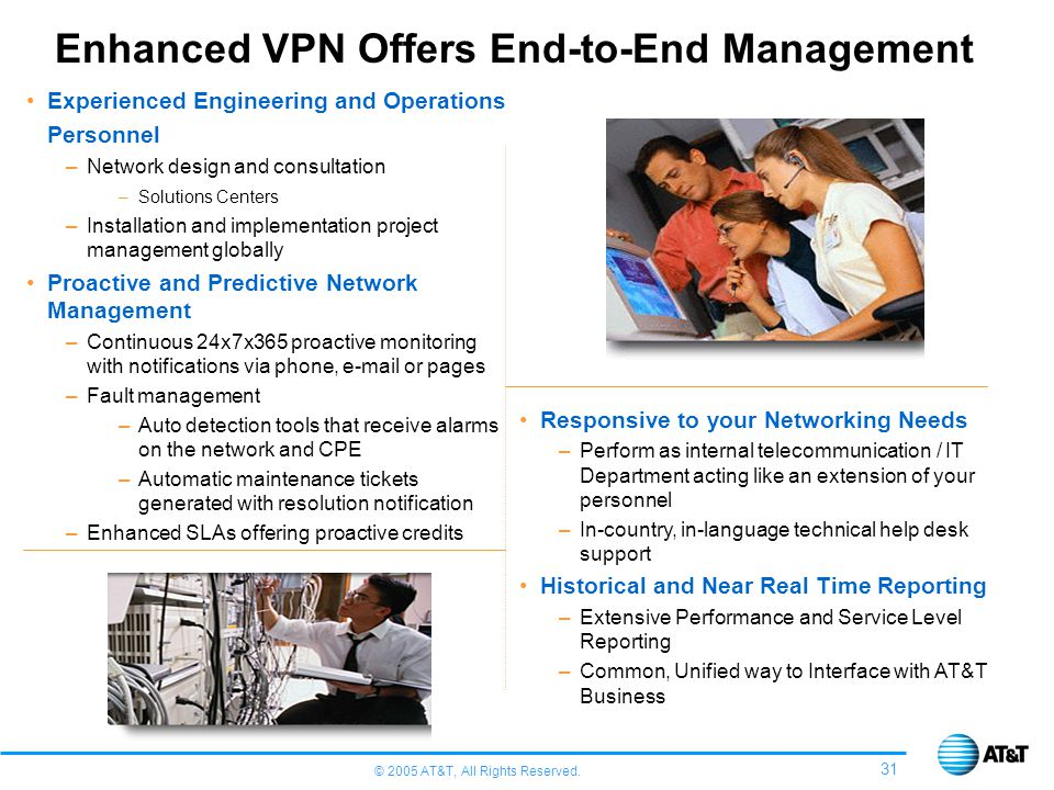 Enhanced VPN Offers End-to-End Management
