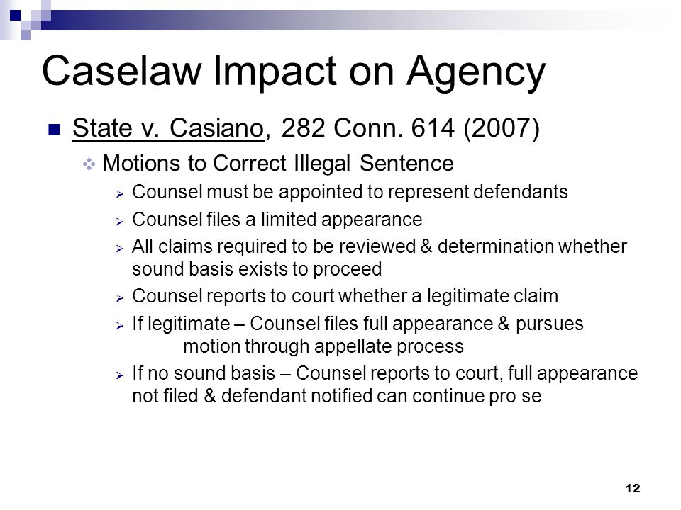 Caselaw Impact on Agency
