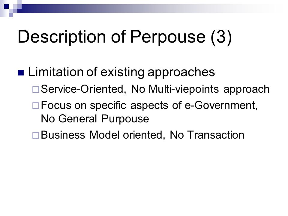 Description of Perpouse (3)