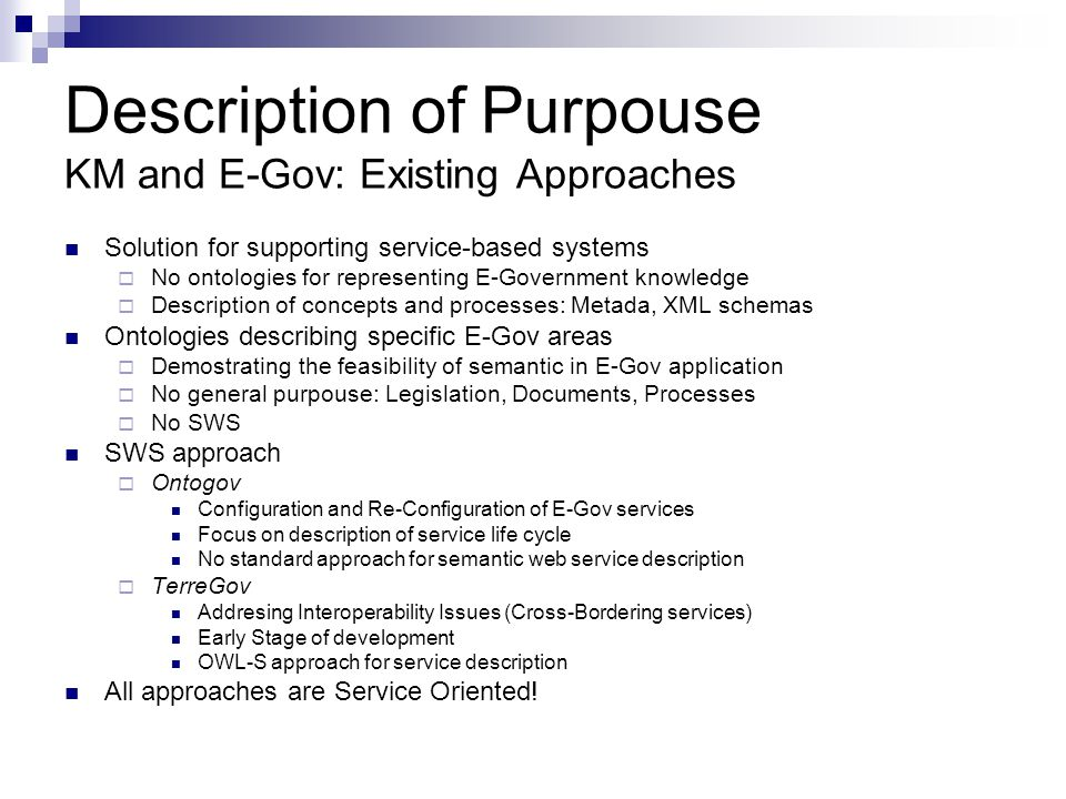 Description of Purpouse KM and E-Gov: Existing Approaches