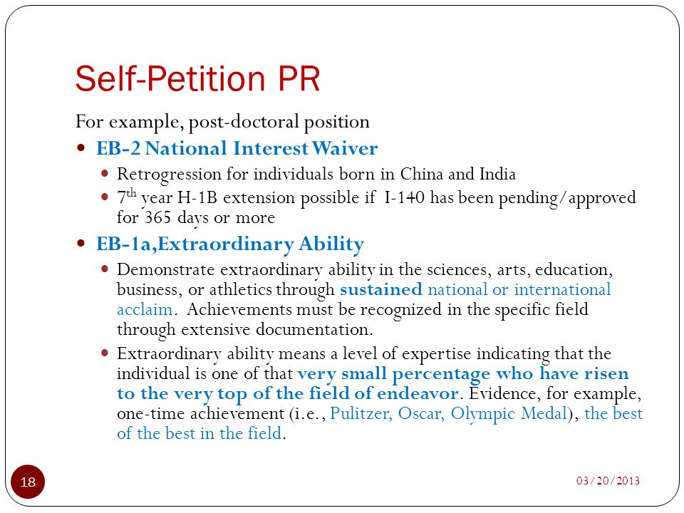 Self-Petition PR For example, post-doctoral position
