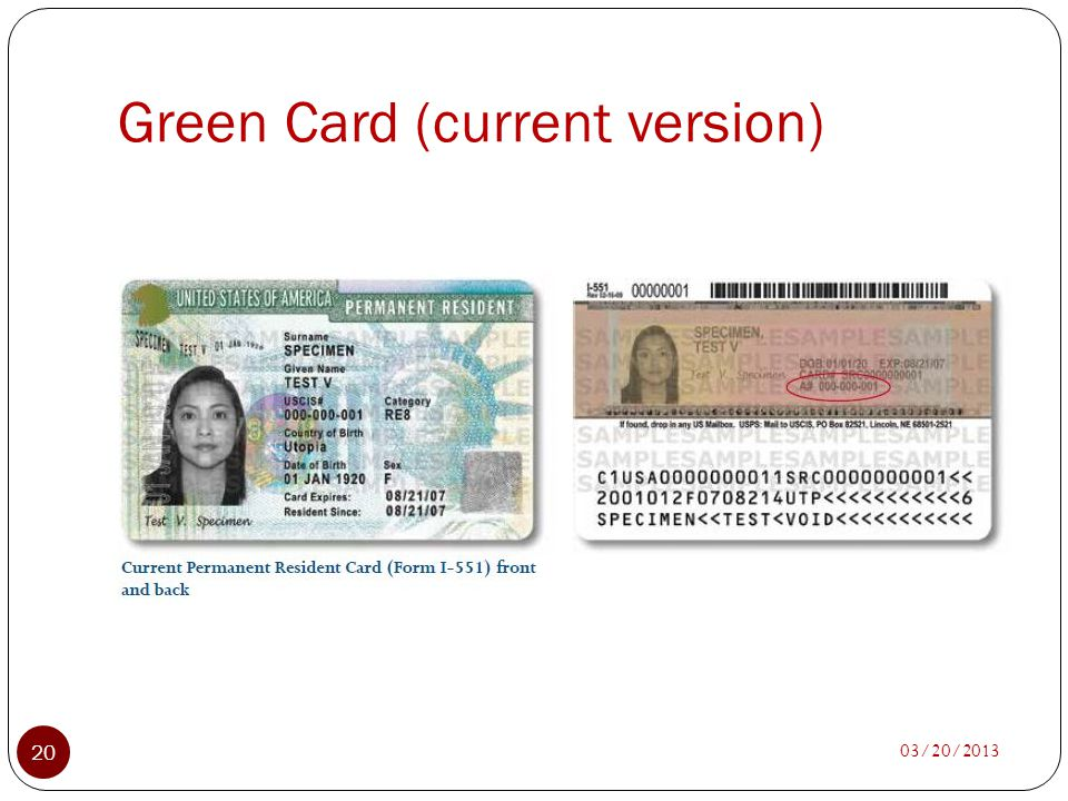 Green Card (current version)
