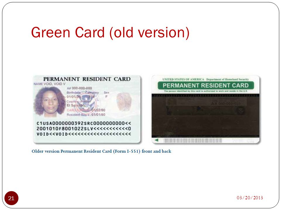Green Card (old version)