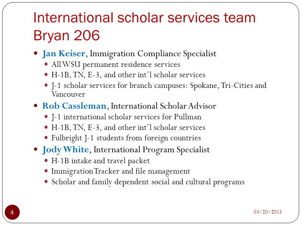 International scholar services team Bryan 206