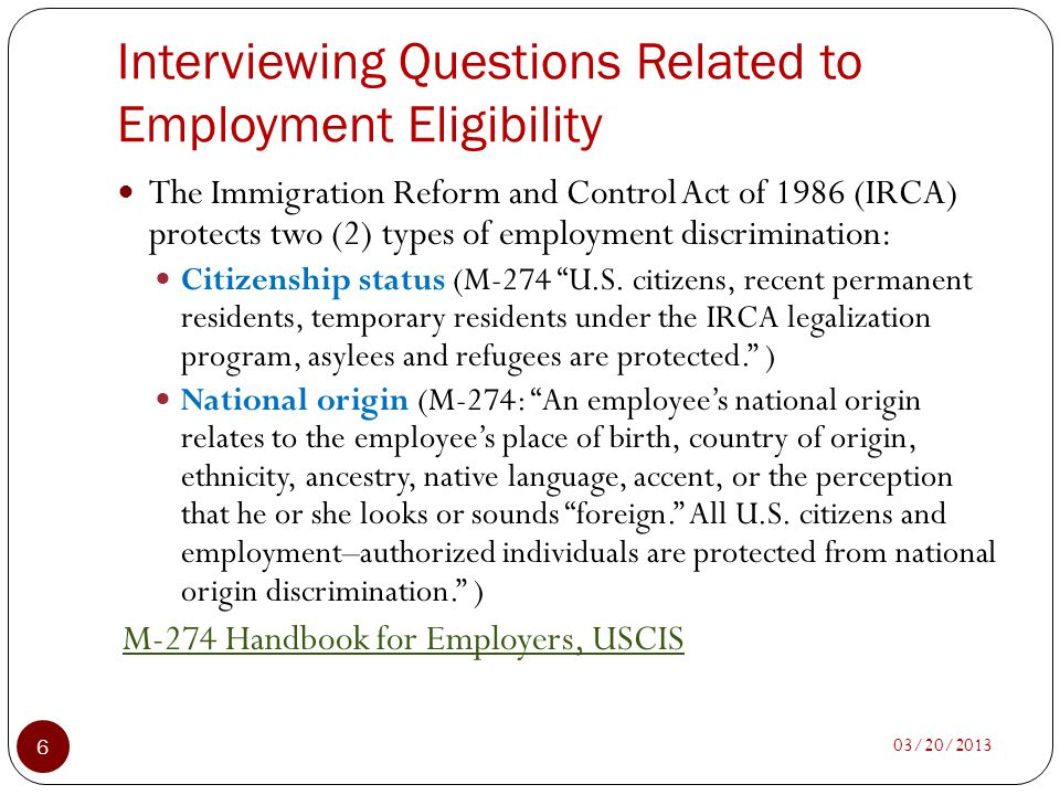 Interviewing Questions Related to Employment Eligibility