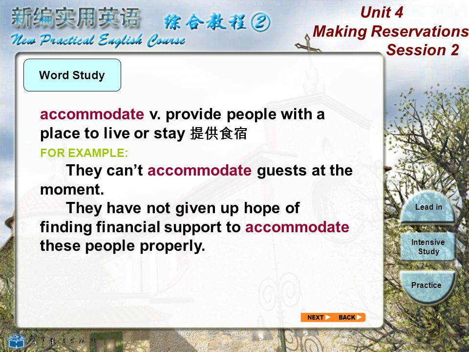 accommodate v. provide people with a place to live or stay 提供食宿