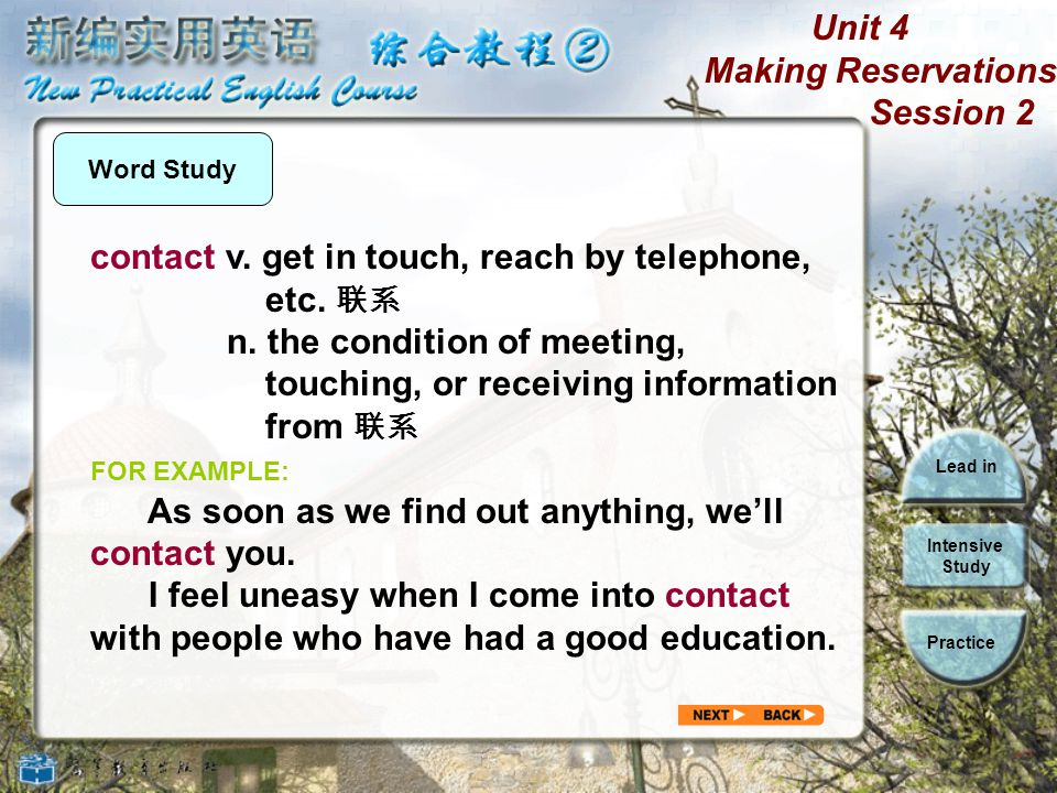 contact v. get in touch, reach by telephone, etc. 联系