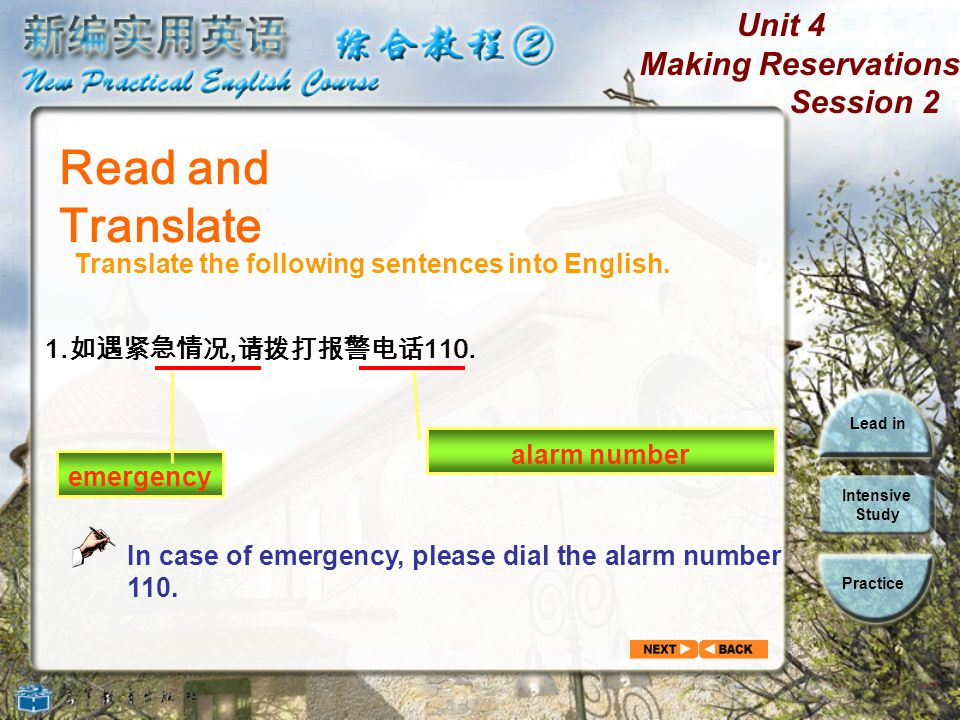 Read and Translate Translate the following sentences into English.
