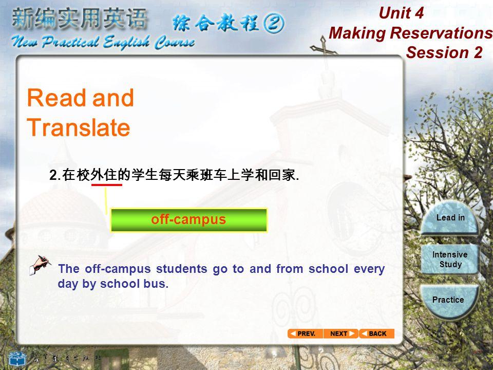 Read and Translate 2.在校外住的学生每天乘班车上学和回家. off-campus