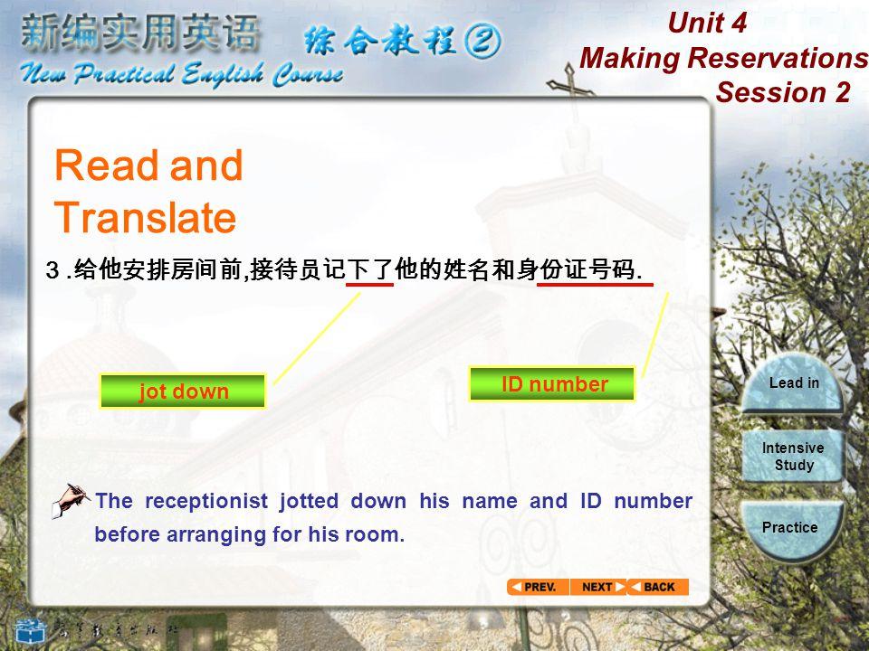 Read and Translate 3.给他安排房间前,接待员记下了他的姓名和身份证号码. ID number jot down
