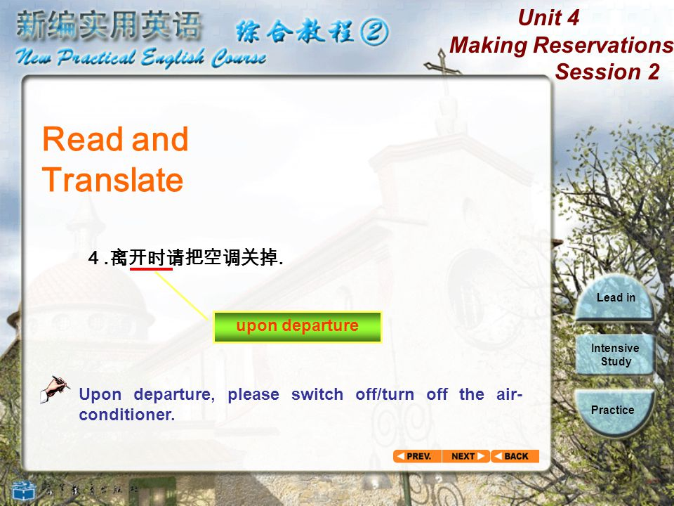 Read and Translate 4.离开时请把空调关掉. upon departure