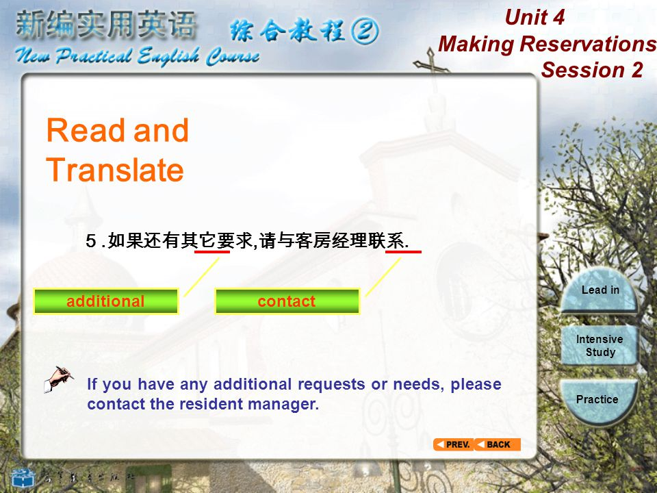 Read and Translate 5.如果还有其它要求,请与客房经理联系. additional contact